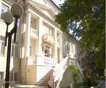 Фото санатория Кавказ в г. Ессентуки