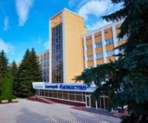 Фото санатория Казахстан в г. Ессентуки