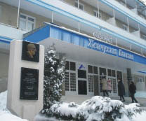 Фото санатория Жемчужина Кавказа в г. Ессентуки