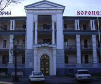 Ессентуки. Санаторий Воронеж.
